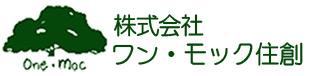 小田原周辺エリアでリフォーム・リノベーションするなら 株式会社ワン・モック住創
